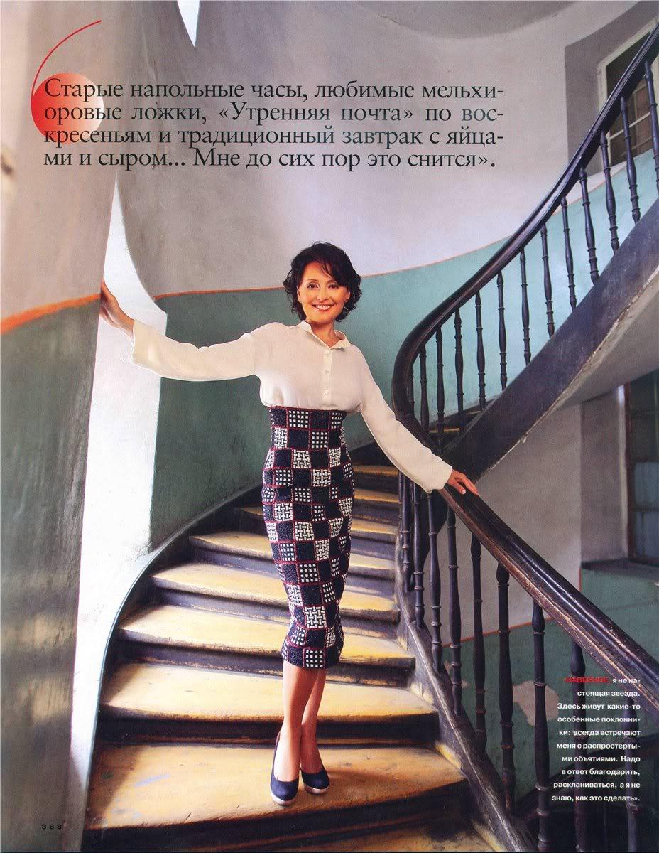 Голые российские знаменитости видео  XCADRCOM