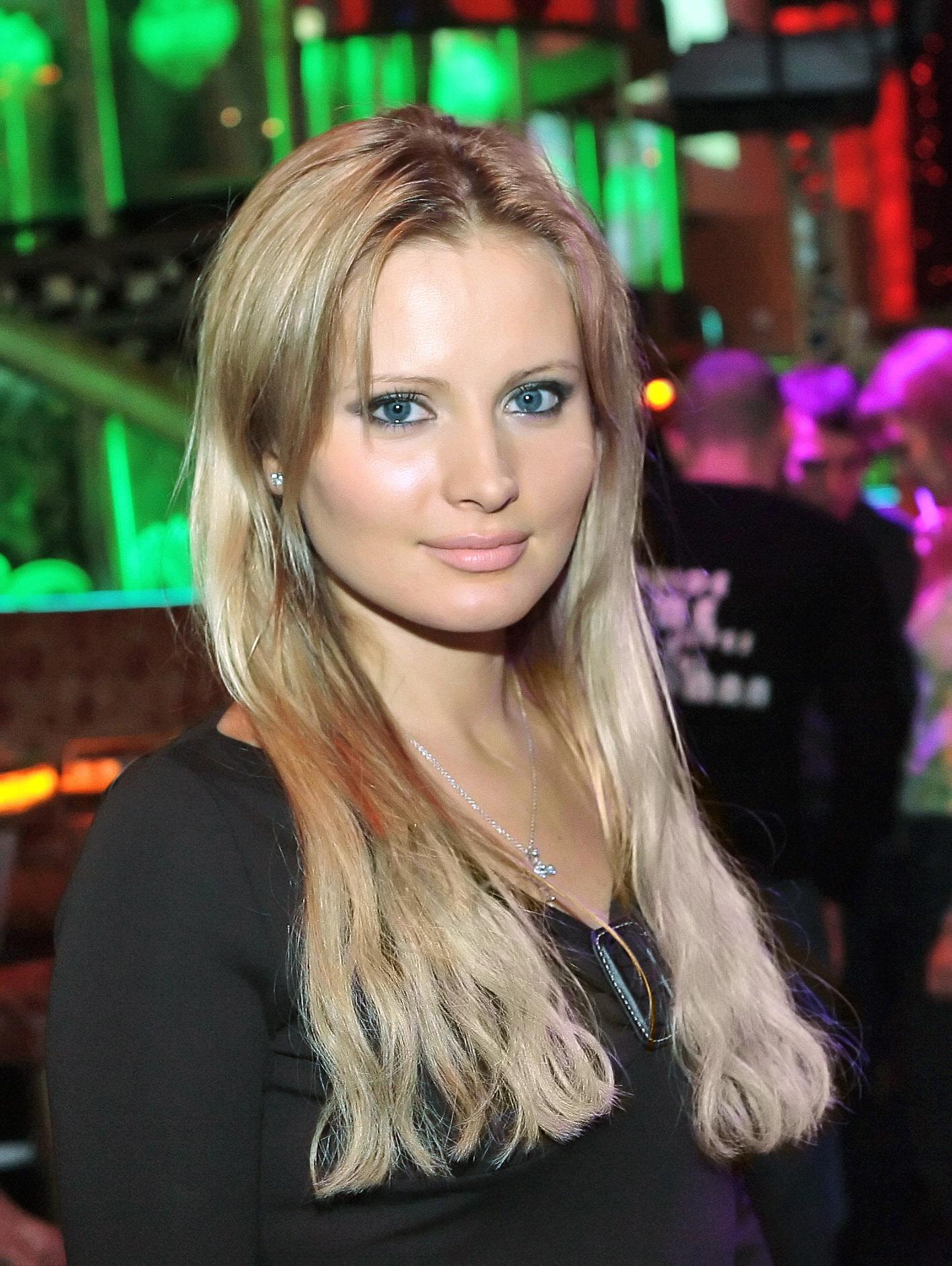 Dana Borisova Nude Photos 14