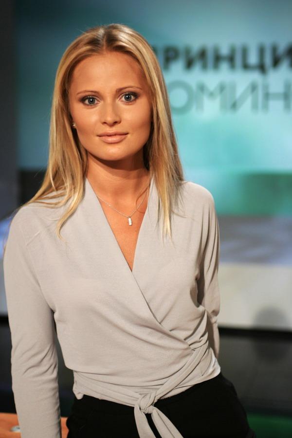 Dana Borisova Nude Photos 1