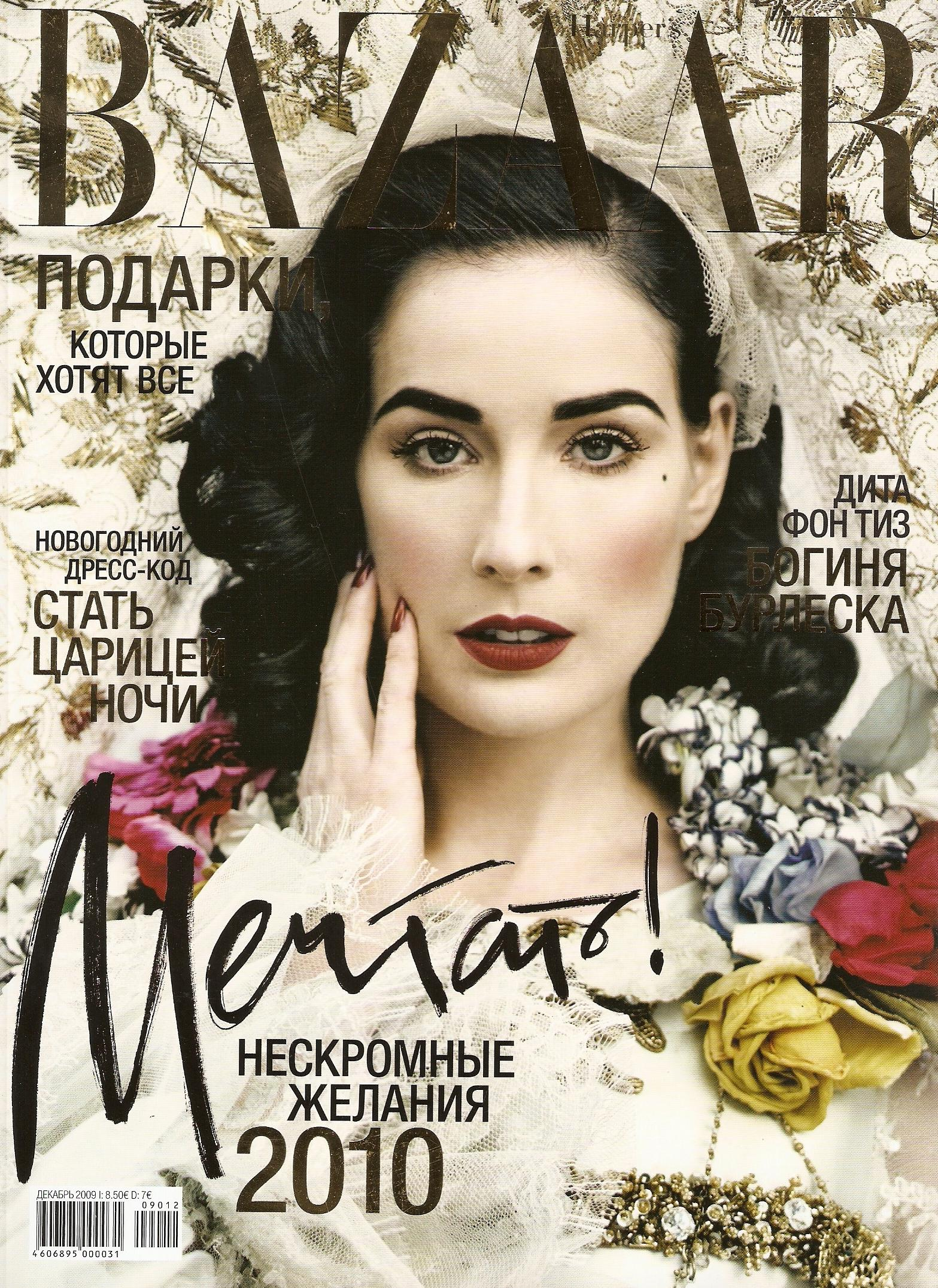 This again harpers bazaar russia reprints madonna x terry richardson cover