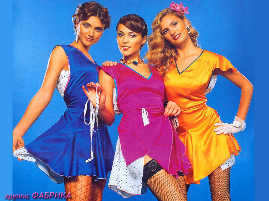 """Описание : Фабрика - это поп-группа, которая появилась в ходе проекта  """"Фабрика Звёзд-1 """"..."""