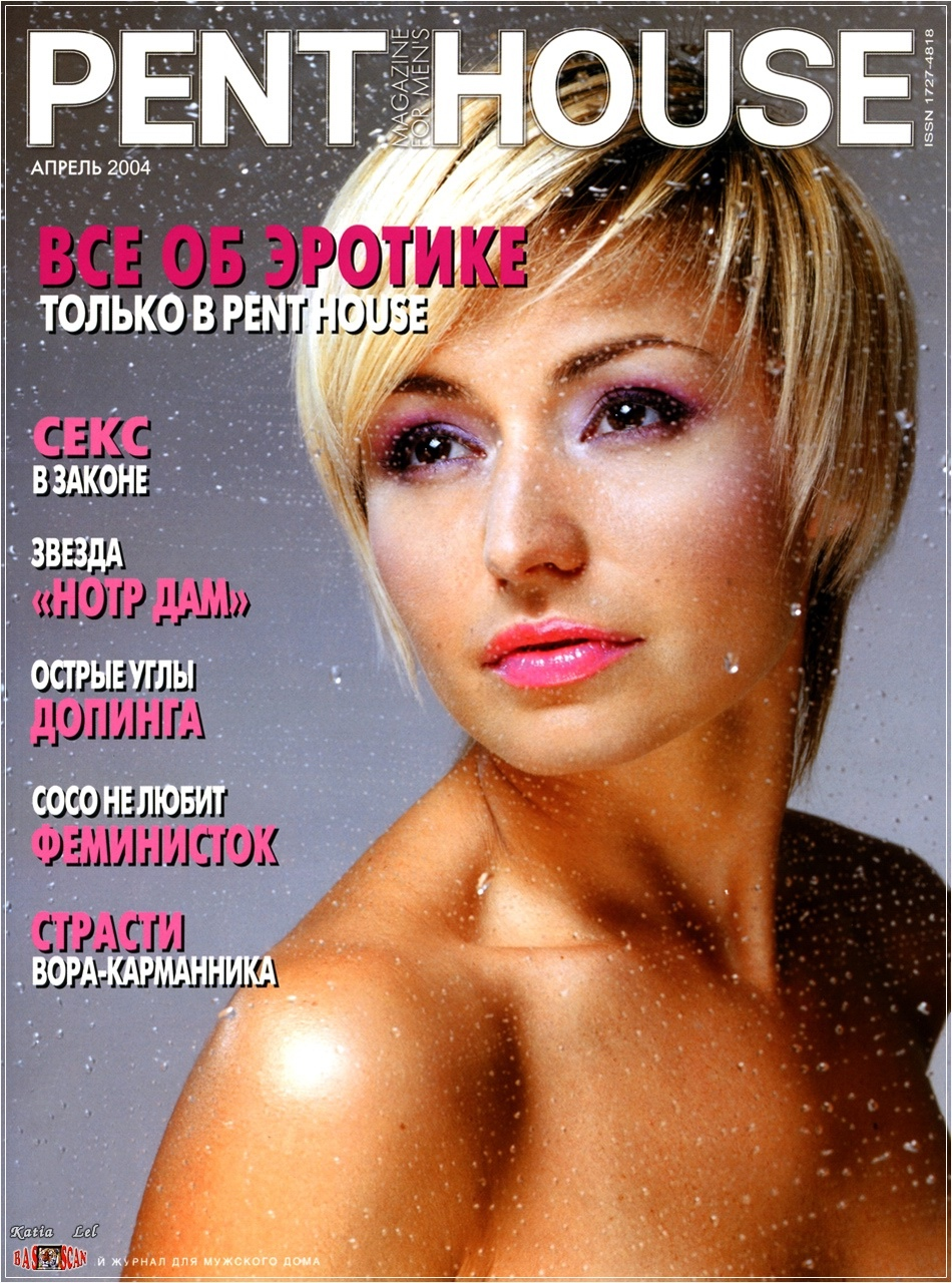Русское порно с Елена Беркова - смотреть онлайн