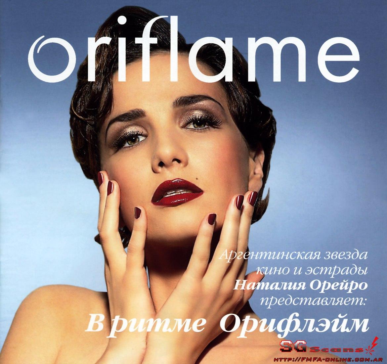 http://www.theplace.ru/archive/natalia_oreiro/img/galeria83uf5.jpg